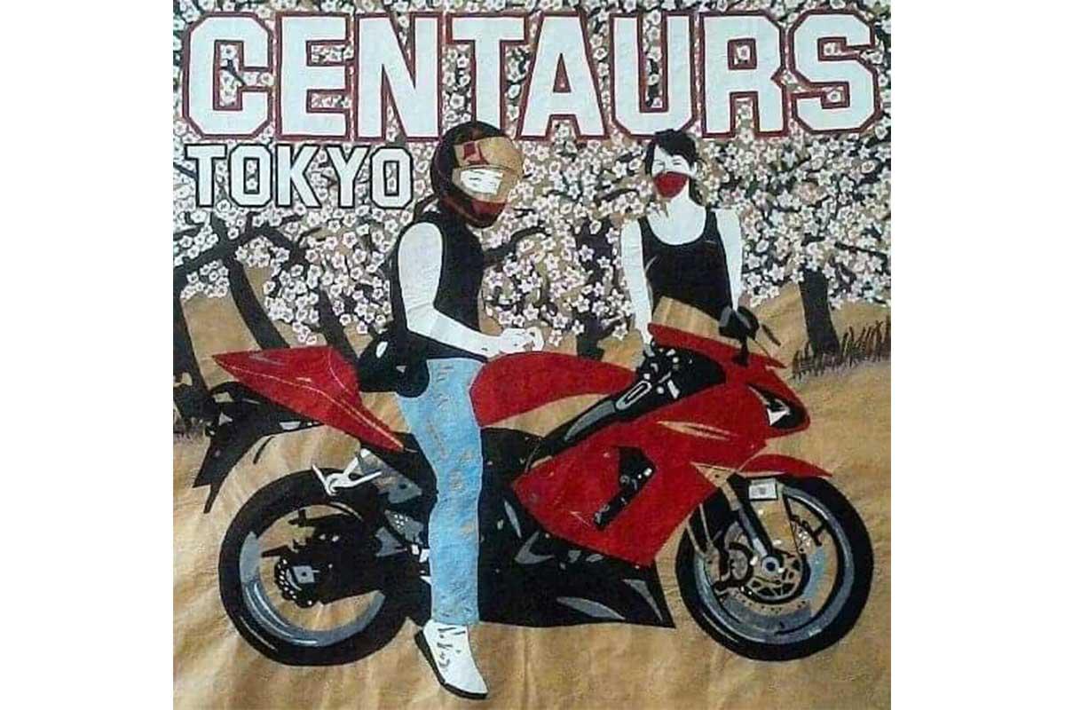 Centaurs Numa Roda Gil Art Moteur 1